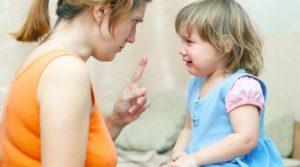 Cuidado com o que fala à seus filhos